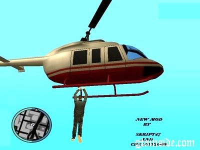 Cheat code helicopter gta san andreas ps2 | GTA San Andreas