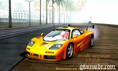Mclaren F1 LM(v1.0.0)