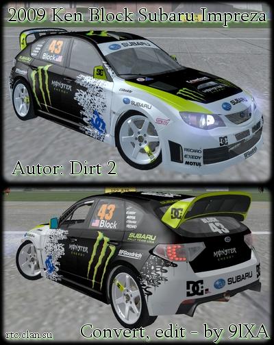 Subaru Impreza WRX STi Ken Block