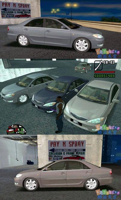 لعبة gta 5 حرامي سيارات الخامس برابط مباشر وحجم خيالي (((اجو التثبيت)))