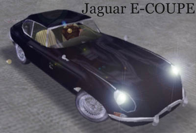 Jaguar E-Coupé