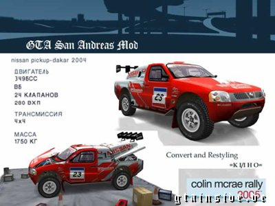 Nissan Pick-Up Dakar 2004