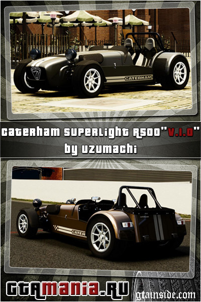 Caterham Superlight R500