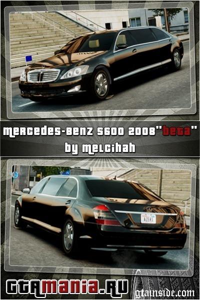 Gta 4 2008 mercedes benz s600 guard pullman mod for 2008 mercedes benz s600