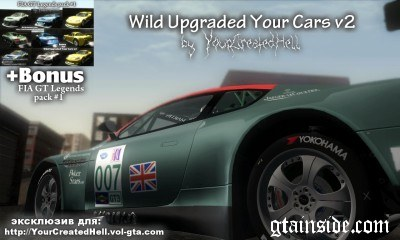 Wild Upgraded Your Cars v2.0.0
