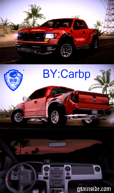 2009 Ford F-150 SVT Raptor V1.0