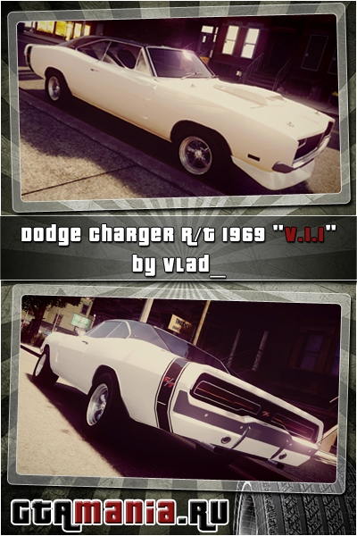 1969 Dodge Charger RT tun v1.1
