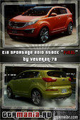 2010 Kia Sportage Stock Rims [Final]