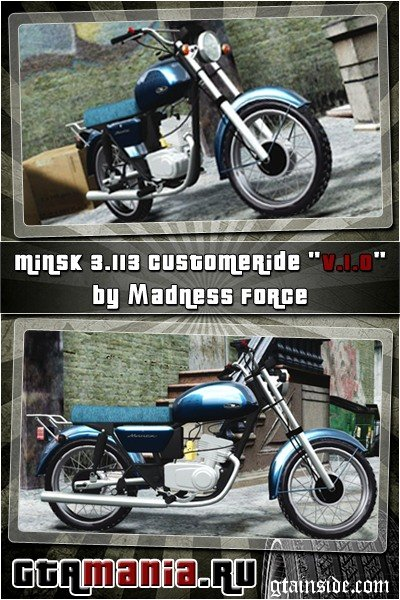 1986 Minsk 3.113 CustomeRide v1.0