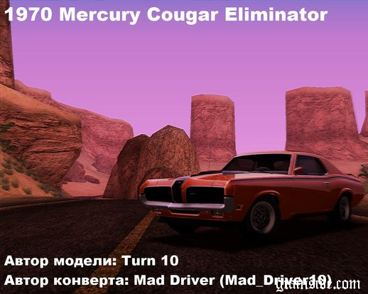 Mercury Cougar Eliminator 1970