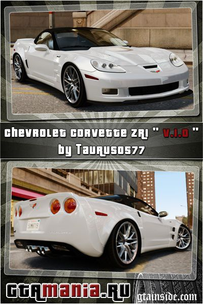 2009 Chevrolet Corvette ZR1 v1.0