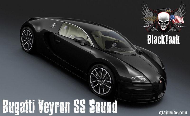 gta san andreas bugatti veyron ss sound mod. Black Bedroom Furniture Sets. Home Design Ideas