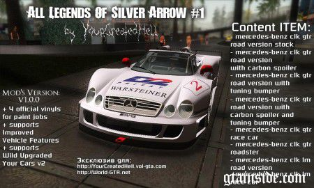 All Legends Of Silver Arrow #1