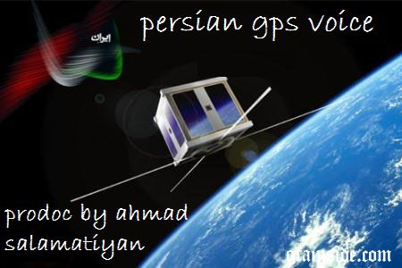 Persian GPS Voice