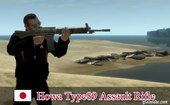 Howa Type89 Assault Rifle