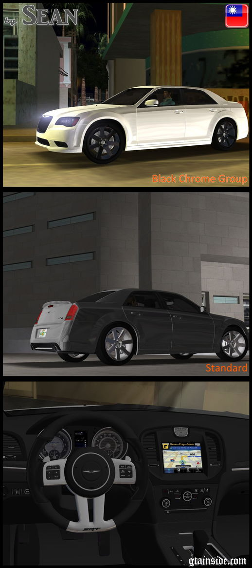2012 Chrysler 300 SRT-8
