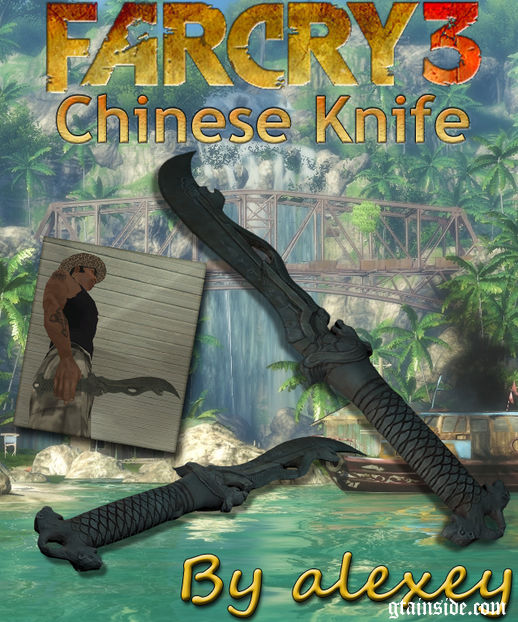 Chinese Knife from Far Cry 3