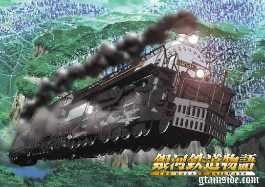 Galaxy Railways Big One Whistle Sound