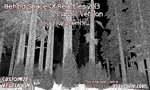 Behind Space Of Realities 2013: Classic version