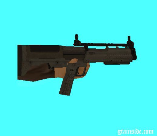 KSG - 9 Call Of Duty Modern Warfare 3