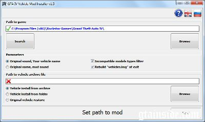 GTA 4 Vehicle Mod Installer v1 5 Mod - GTAinside com