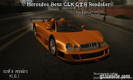 Mercedes-Benz CLK GTR - Roadster custom v1.0.1