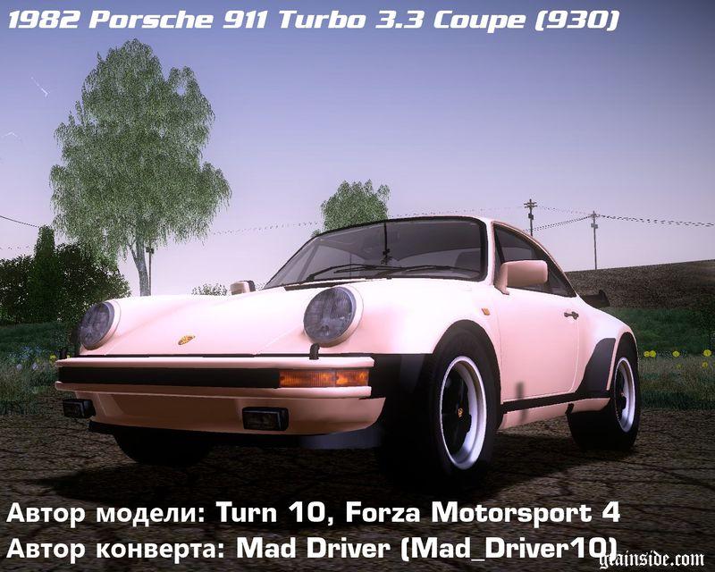 Gta San Andreas Porsche 911 Turbo 33 Coupe 930 1982 Mod