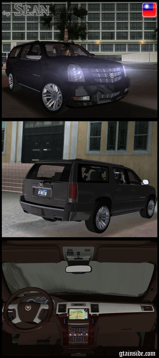 2012 Cadillac Escalade ESV Premium Collection