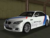 2009 BMW M5 (E60) Ring Taxi