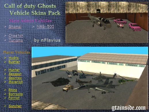 CoD Ghosts Vehicles Skins Pack