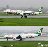 A330-202 Eva Air Hello Kitty Fruit