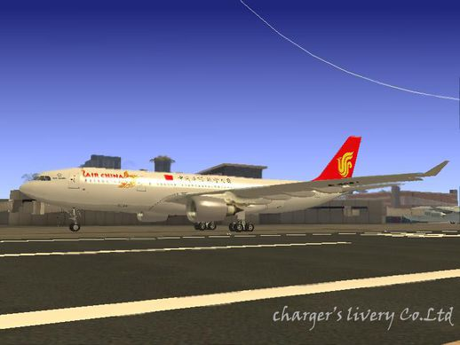 Airbus A330-200 Air China New Livery
