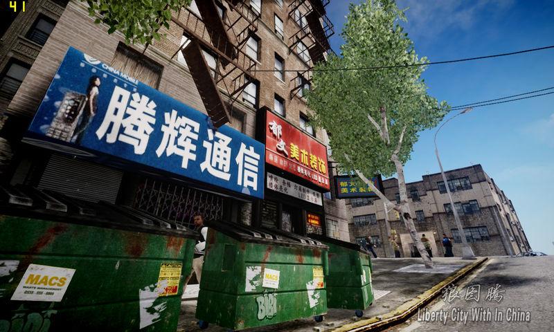 GTA 4 Chinese map - The Bronx Mod - GTAinside com