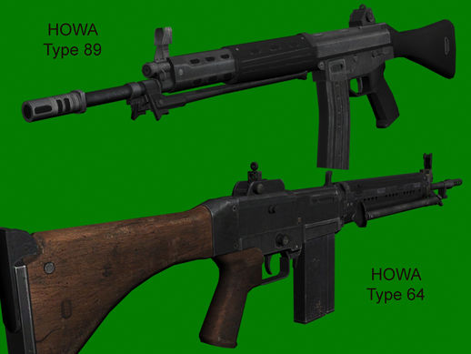 Howa Weapon Pack