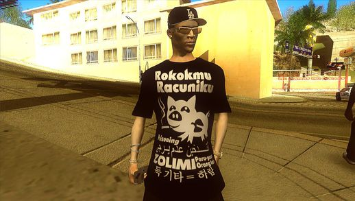 Rokokmu Racuniku (Your Smoke Poison Me) Tshirt for T.I.P V4