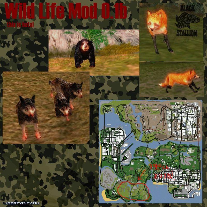 GTA San Andreas Wild Life Mod v1 Mod - GTAinside com