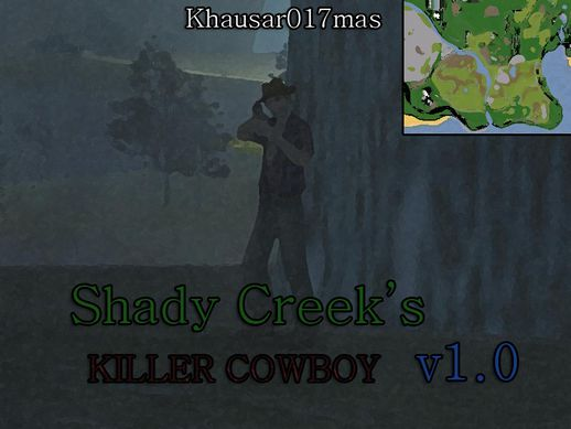 Shady Creek's Killer Cowboy