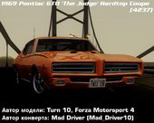 Pontiac GTO 'The Judge' Hardtop Coupe (4237) 1969