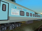 Indian Shatabdi Express