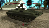 BMP-2 from ArmA: Armed Assault