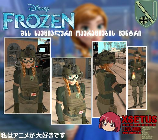 Frozen Anna Special Operations Center