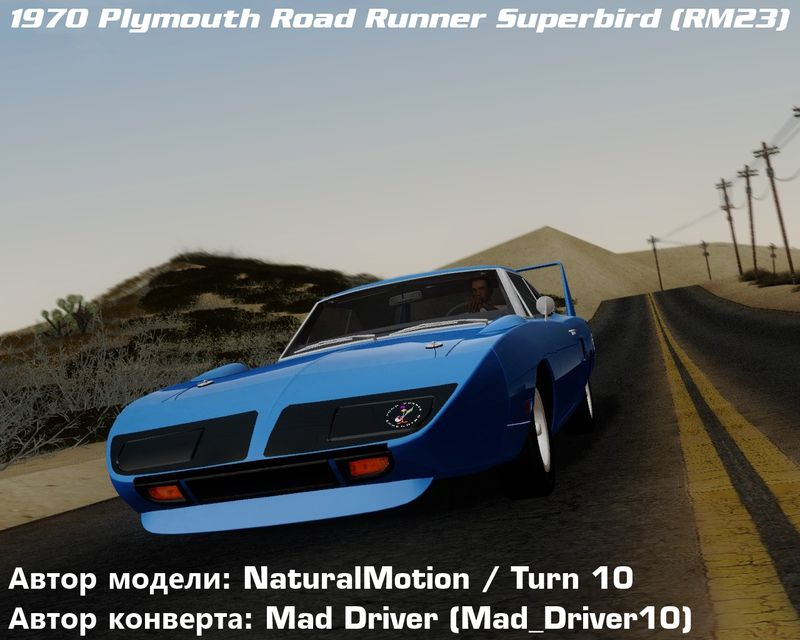 Gta San Andreas Plymouth Roadrunner Superbird Rm23 1970