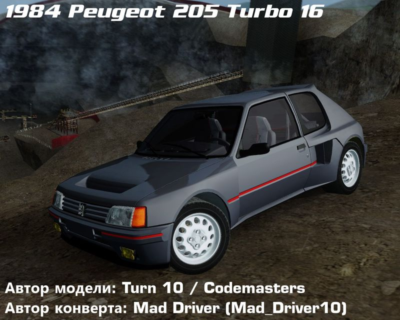 peugeot 205 t16 rally gta sa