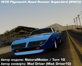 Plymouth Roadrunner Superbird (RM23) 1970