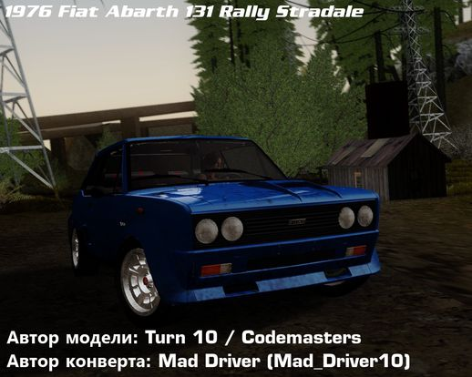 Fiat 131 Abarth Rally Stradale 1976