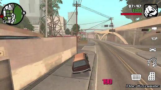 Super Boost for GTA SA on Android