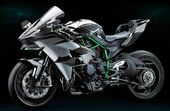 In-Line Four Sound: Kawasaki H2R