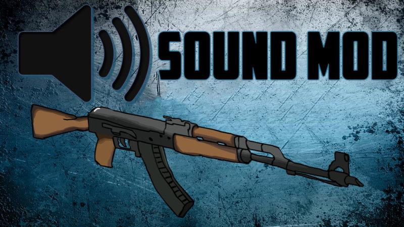 Скачать звуки на оружие gta sa