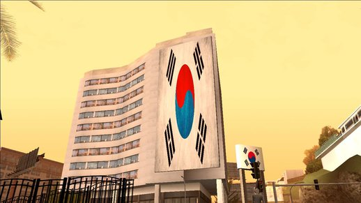 Korea Flag Billboard