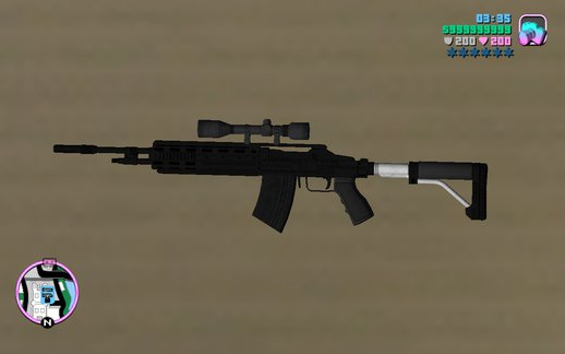 GTA V Marksman Rifle